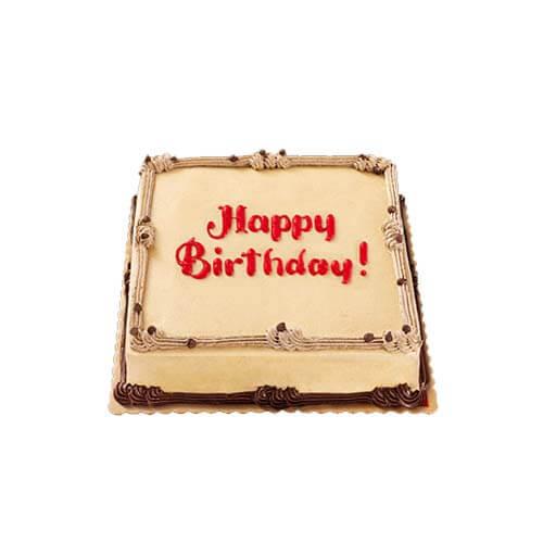 Mocha Dedication Cake 8×8 (Junior)