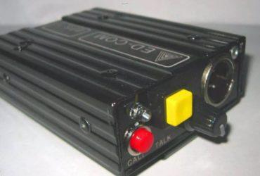 EDCOM Wired Communication