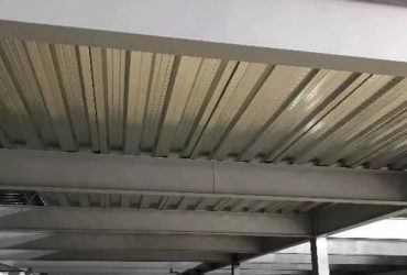 Structural Steeldeck